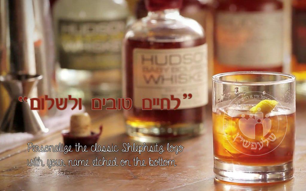 Jewish bar